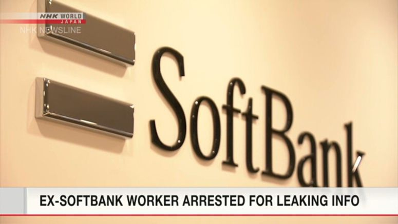 Ex-SoftBank employee arrested in hacking case