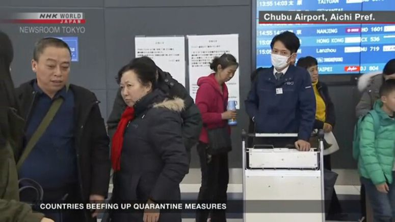 Measures against new virus at Chubu airport