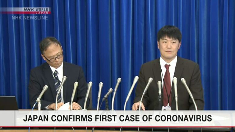 Japan confirms 1st case of new coronavirus