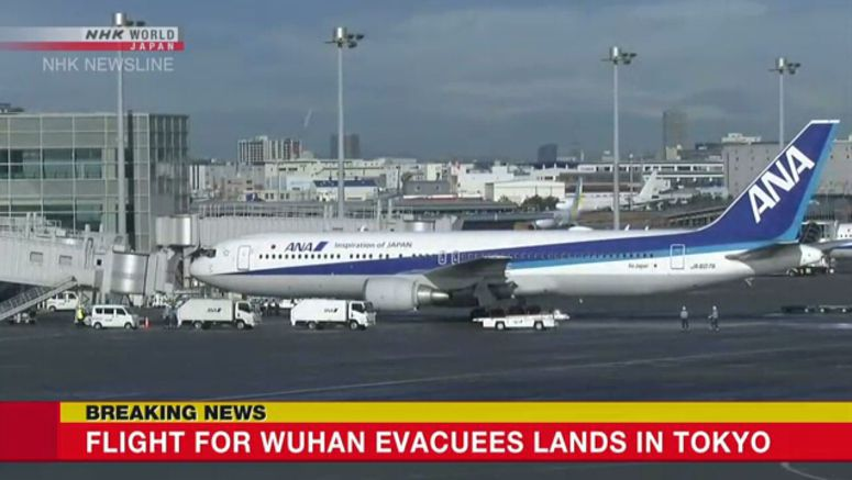 Flight for Wuhan evacuees lands in Tokyo