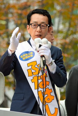 LDP lawmaker admits donation from company tied to 500.com