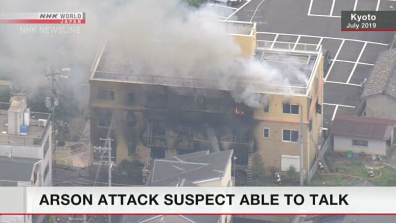 Suspect in KyoAni arson attack able to converse