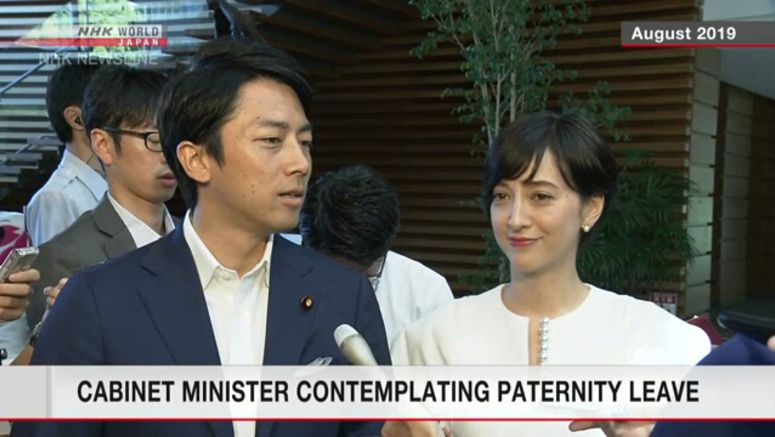 Japan Minister eyeing paternity leave welcomes son