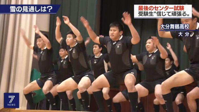 Haka cheers up students before university exams