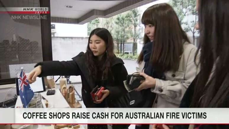 Japanese coffee shops help wildfire-hit Australia