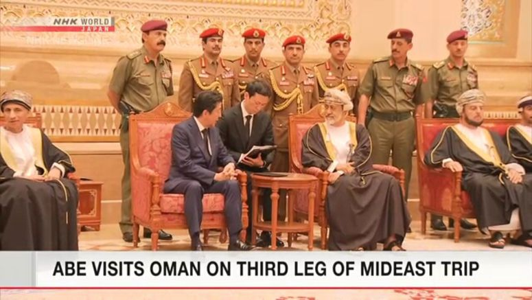 Abe visits Oman, offers condolences for sultan