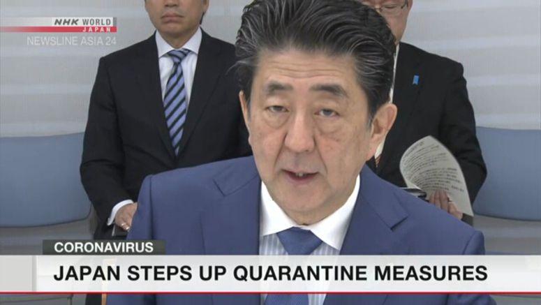 Government adopts response to new coronavirus