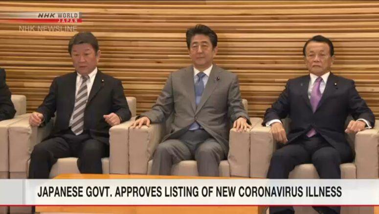 Govt. lists coronavirus-caused pneumonia
