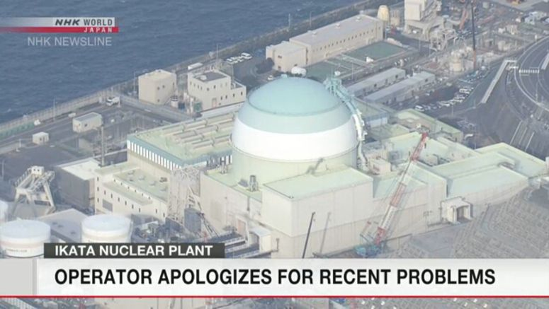 Shikoku Electric to determine causes of problems