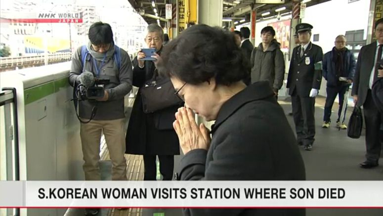 S.Korean woman remembers son's train station death