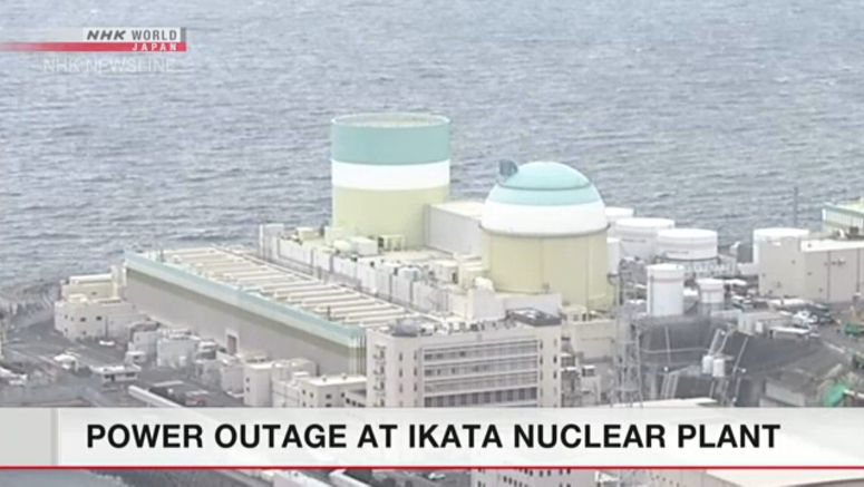 Utility looks into Ikata plant power outage