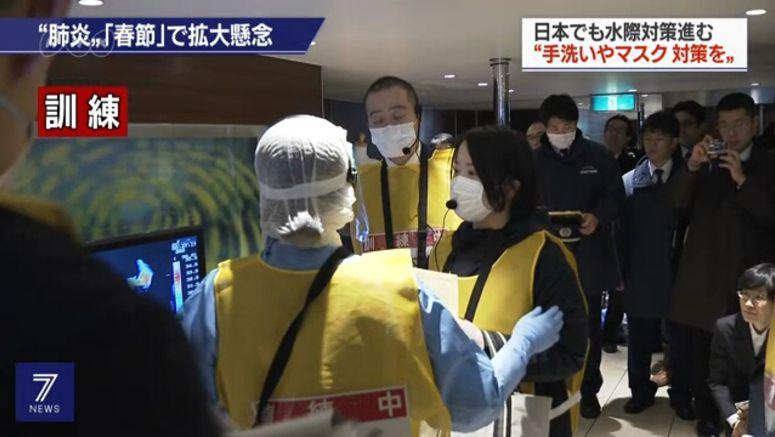 Quarantine officials brace for new coronavirus