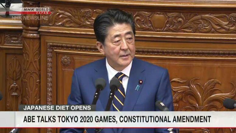 Abe talks Tokyo 2020 games at Diet opening speech