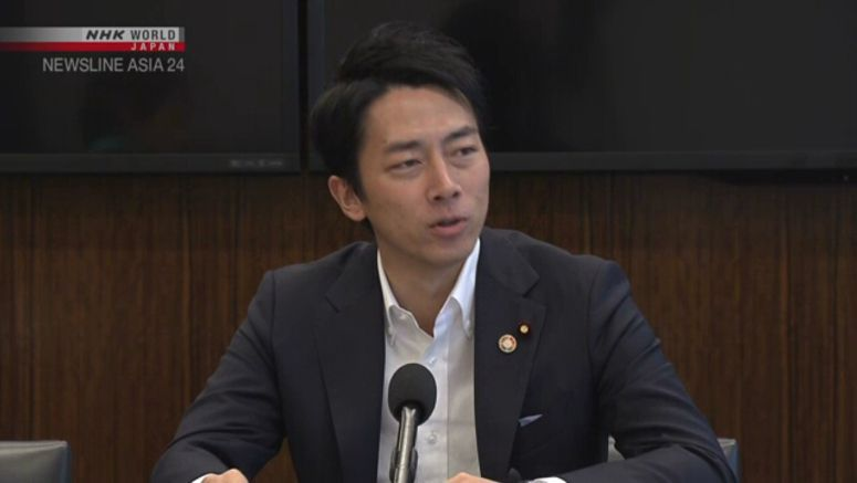 Minister Koizumi will take paternity leave
