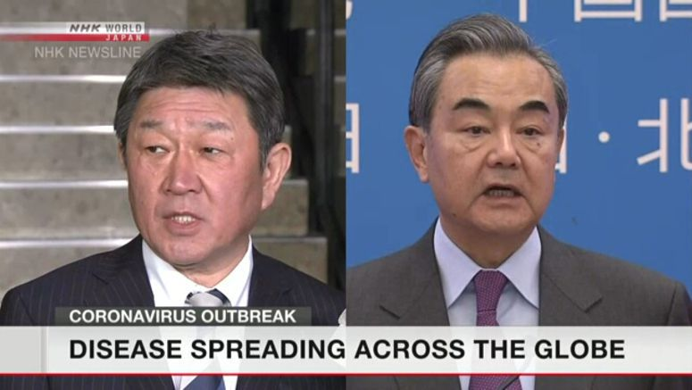 Japanese and Chinese FMs discuss outbreak