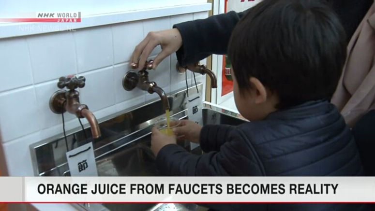 Orange juice from faucets becomes reality