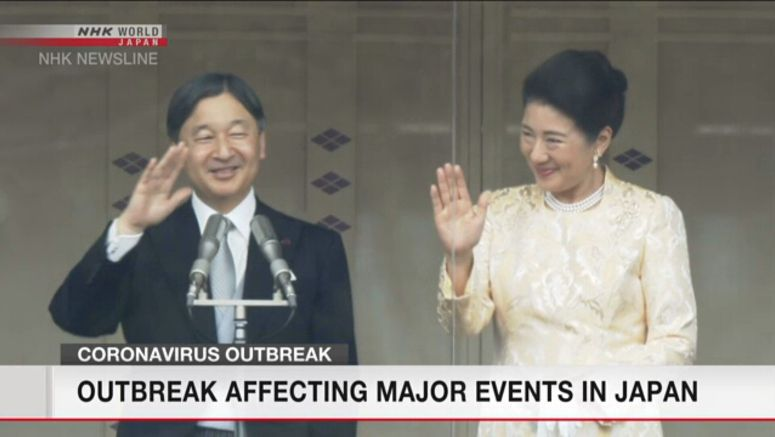 Emperor Naruhito's birthday greeting cancelled
