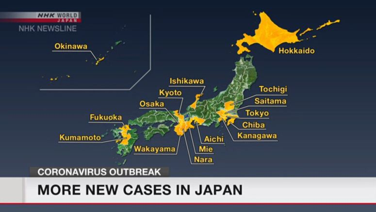 26 new infection cases reported in Japan Saturday