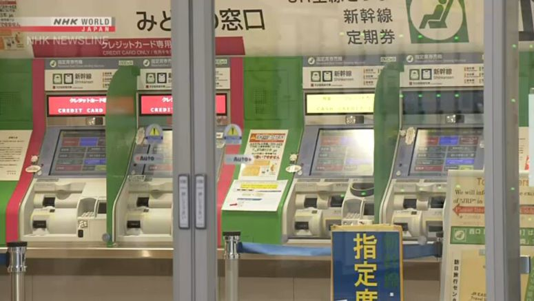 Japan Railway group restores credit card services