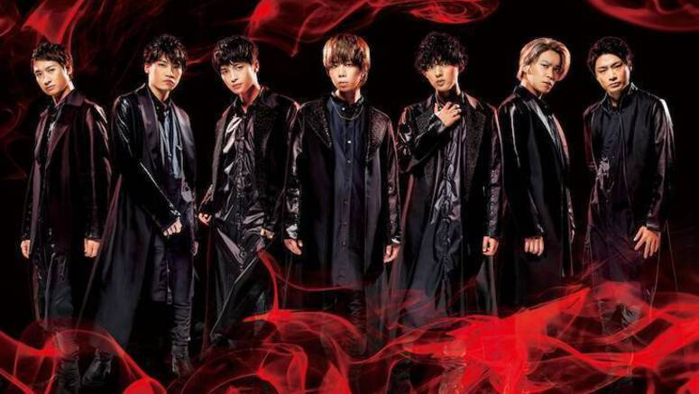 Details on Kis-My-Ft2's new album 'To-y2' unveiled