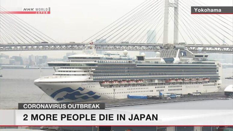 Cruise ship crew begin to disembark