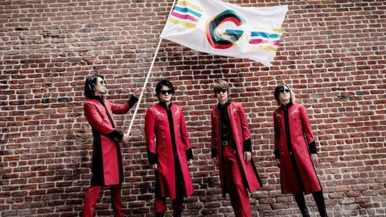 Check out the teaser for GLAY's new song 'Into the Wild'