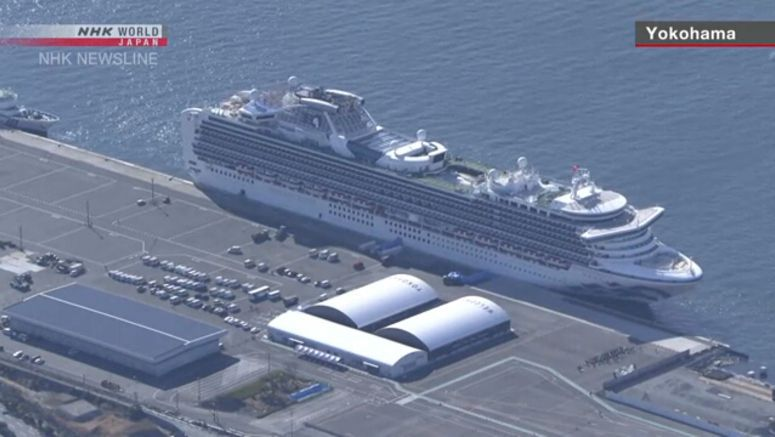 70 more coronavirus cases on Diamond Princess