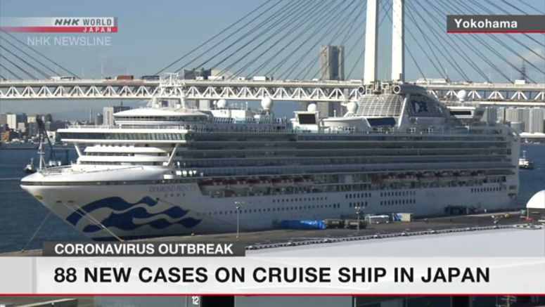 88 new infection cases on Diamond Princess
