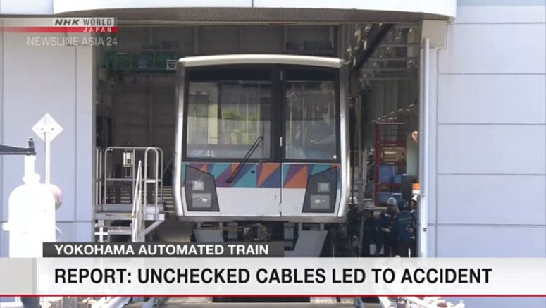 Defective cabling led to automated train accident