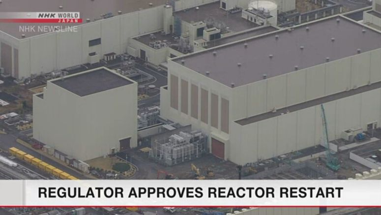 Onagawa nuclear reactor assessment certified