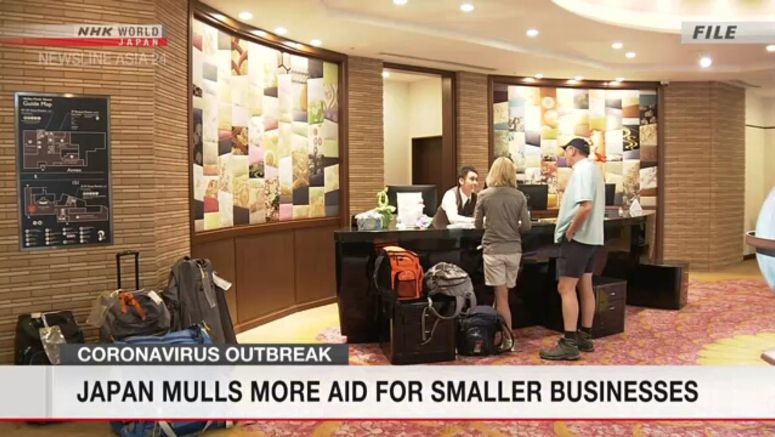 Japan mulls more aid for smaller businesses