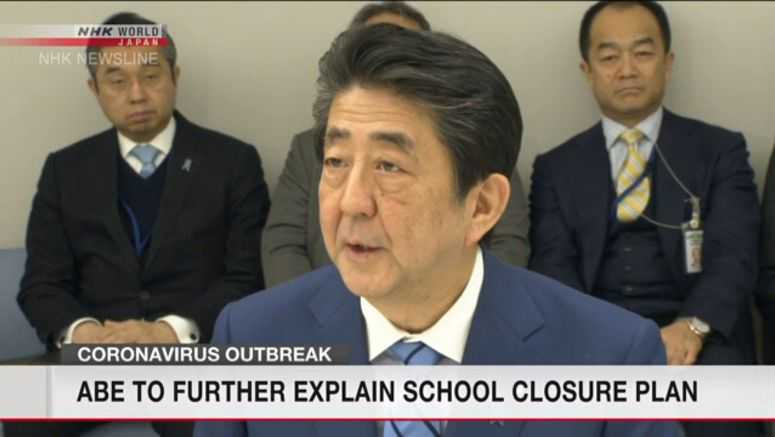 Abe to explain school closure plan