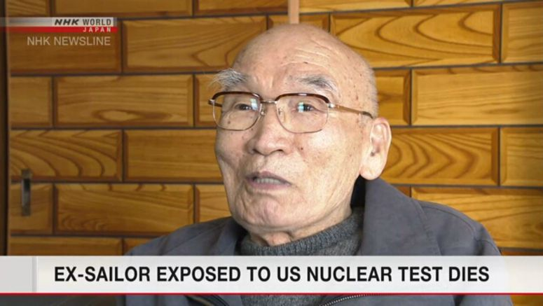 Ex-sailor exposed to Bikini nuclear test dies