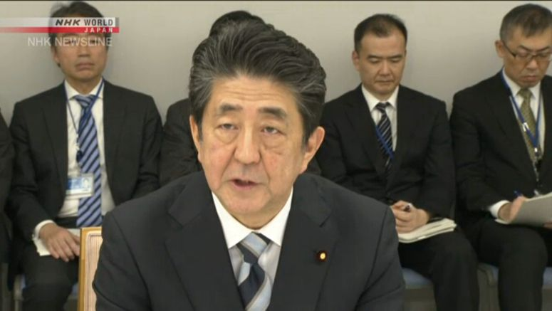 Abe orders measures for possible surge in cases