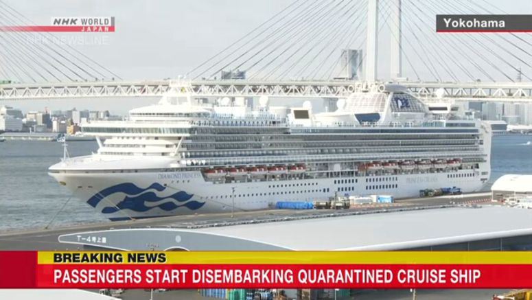 Passengers start disembarking quarantined cruise