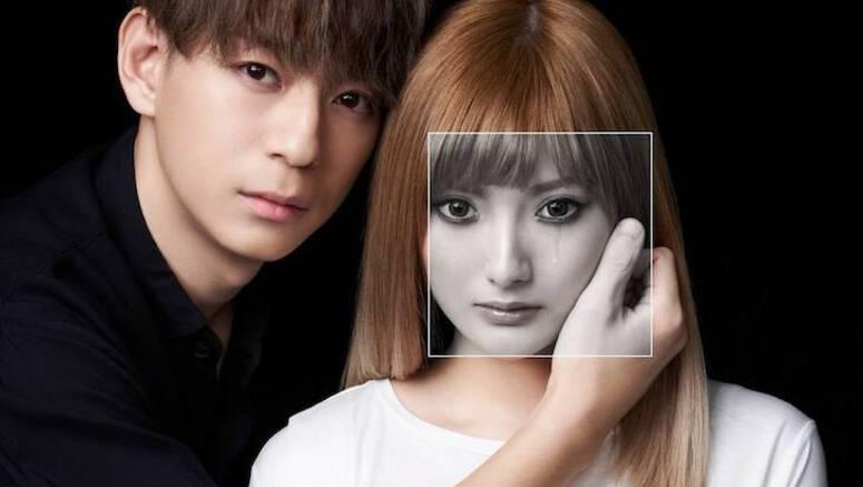 Hamasaki Ayumi's 'M Aisubeki Hito ga Ite' to receive drama adaptation