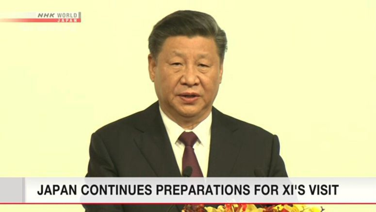 Japan continues preparations for Xi's visit