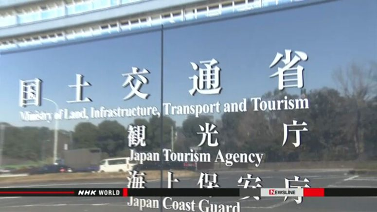 Japan's transport ministry monitors cruise ships