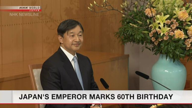 Japan's Emperor marks 60th birthday