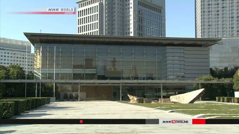 Japan may ban visitors from Daegu, S.Korea