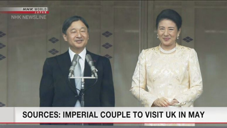 Sources: Imperial couple likely to visit UK in May