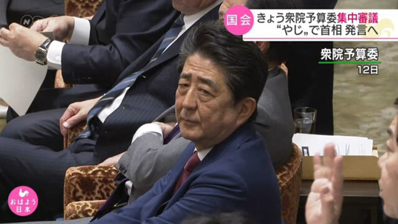 Abe apologizes for heckling in Lower House