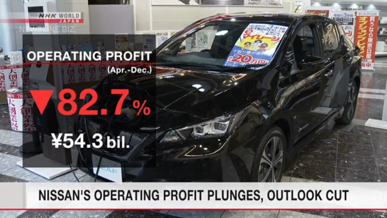 Nissan's operating profit plunges, outlook cut