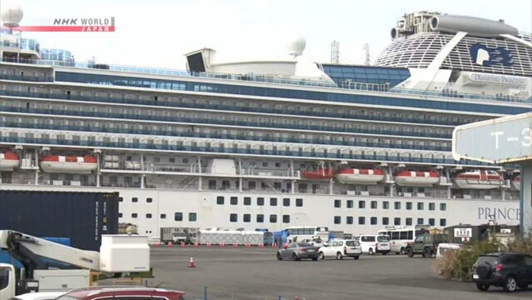 Woman tests positive after leaving cruise ship