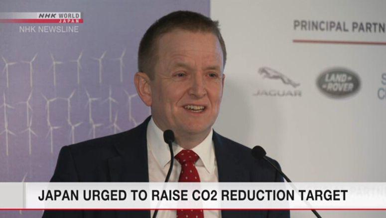 UK envoy urges Japan to raise CO2 reduction target