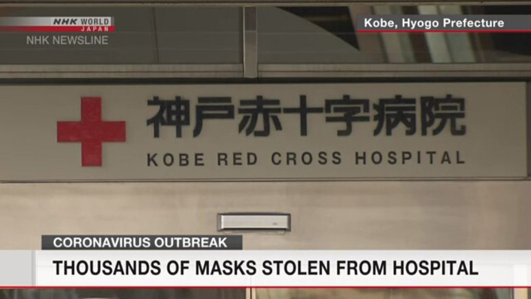 Thousands of masks stolen from hospital in Kobe