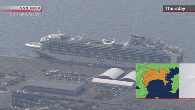 More passengers leave virus-hit cruise ship
