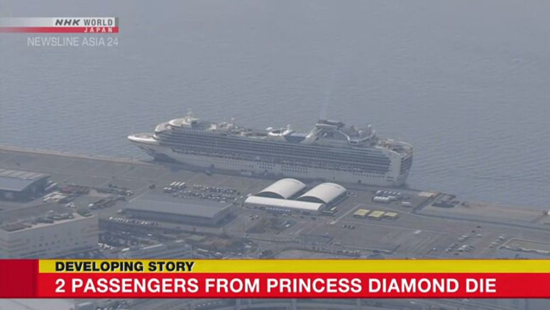 Two Diamond Princess passengers die