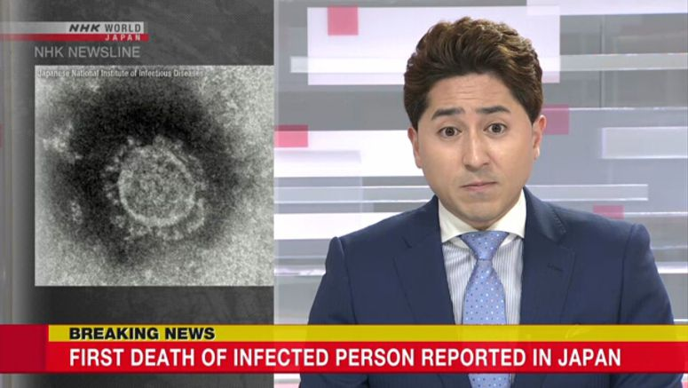Japan reports 1st death from coronavirus