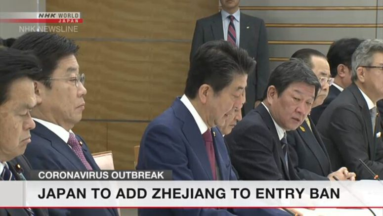 Japan to ban entry of people from Zhejiang